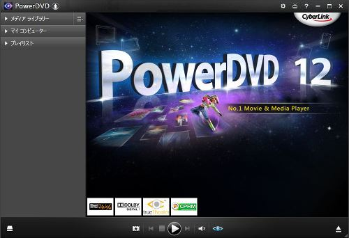 Mac PowerDVD