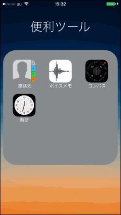 mp3 録音 ツール