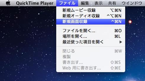Windows ゲームバー