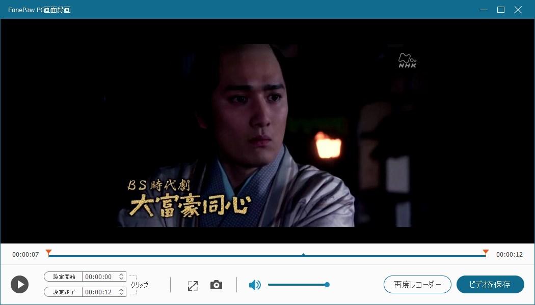 録画 NHK ビデオ プレビュー