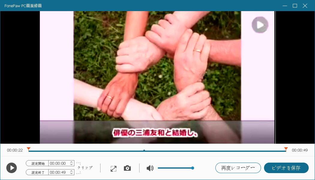 BuzzVideo録画