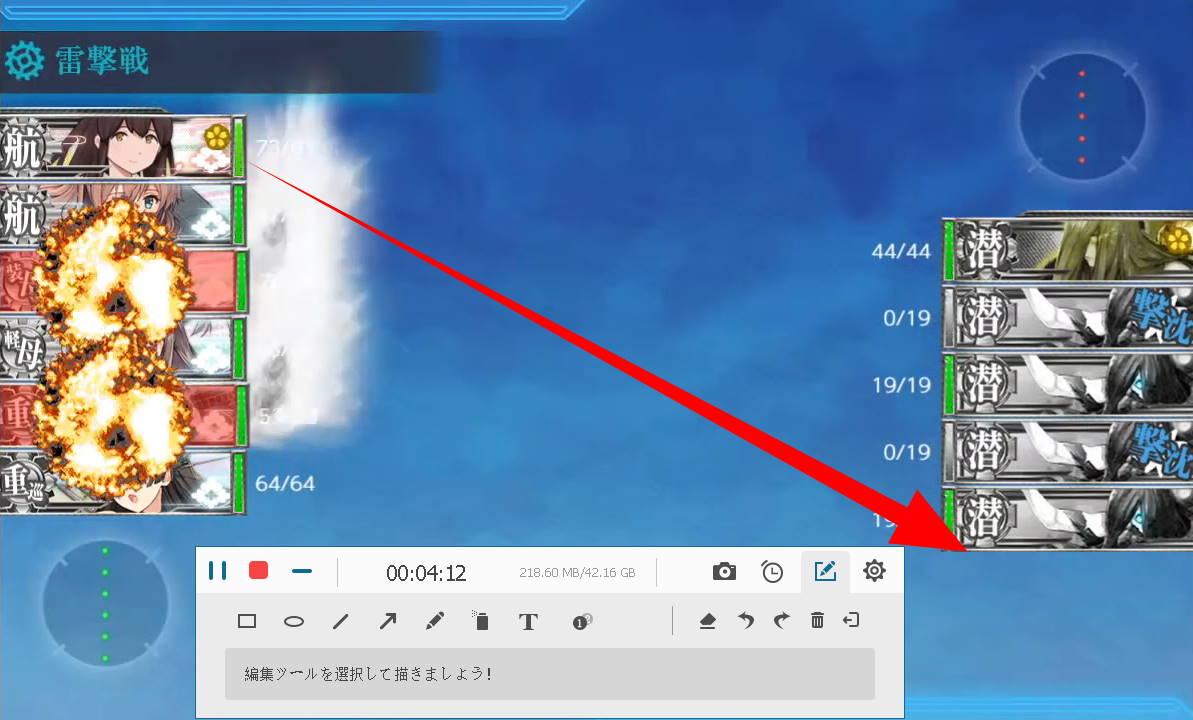 録画 パソコン 画面
