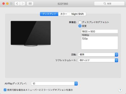 Mac 変更 解像度