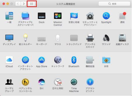 Mac システム環境設定