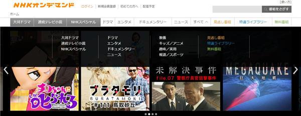 NHK 録画 ビデオ チャンネル