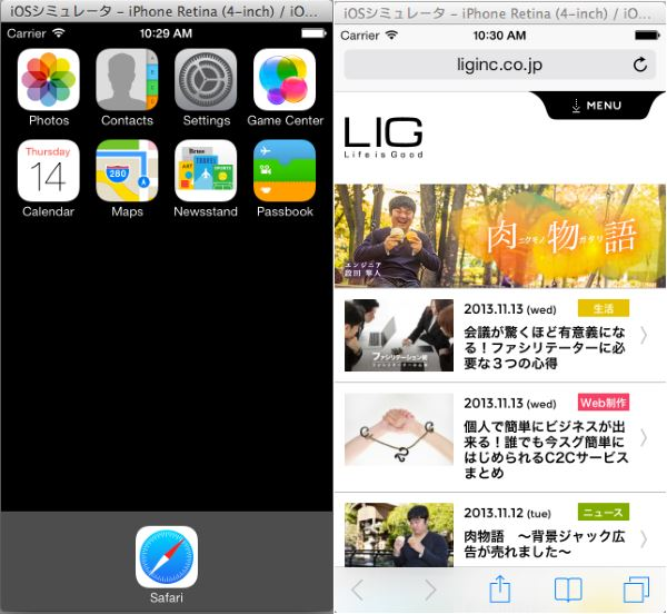 Mac iPhone Safari シミュレーター