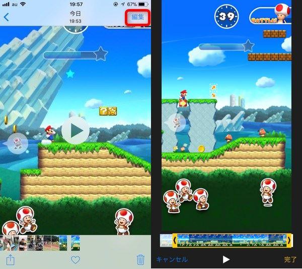 ゲーム ビデオ  マリオ