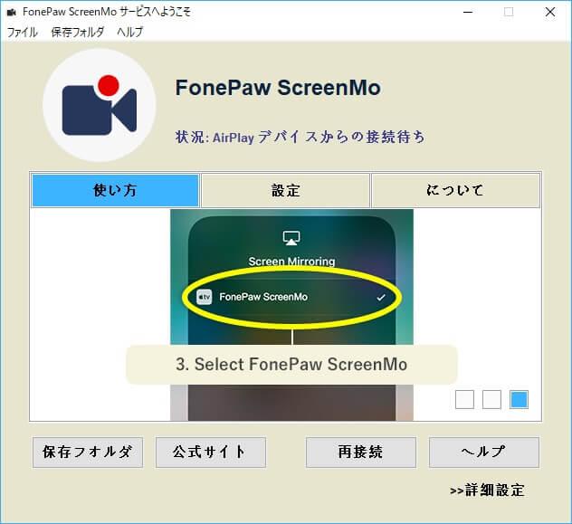 iOS 画面 録画