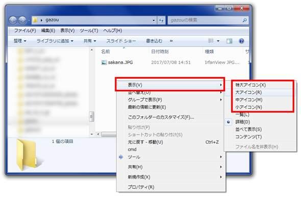 新しい Thumbs.db