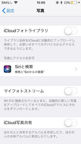 iPhone 写真 データ