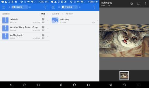 Android ZIP アイコン 破損 解凍