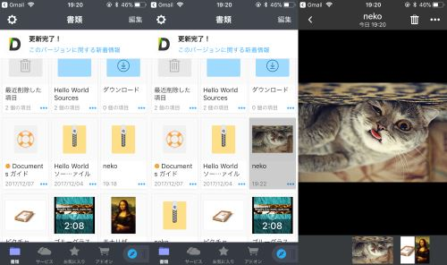 iPhone Documents ZIP アプリ