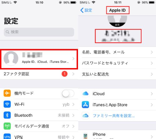 Apple ID 設定