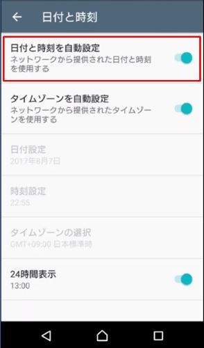 GooglePlay 日付き