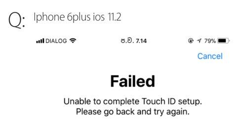 Touch IDが機能しない