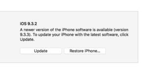 iOSをダウンロード