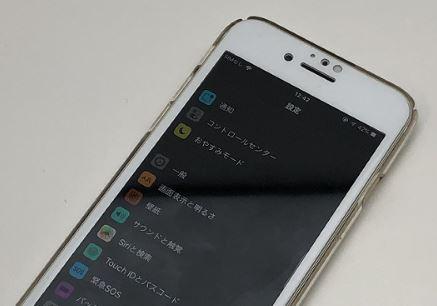 Phone ダークモード 色反転