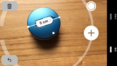 球体物を計測する