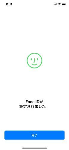 iPhone X Face ID 完成