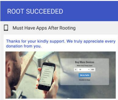 「ROOT SUCCEEDED」の提示が現れ