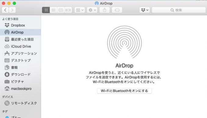Bluetooth Wi-Fi