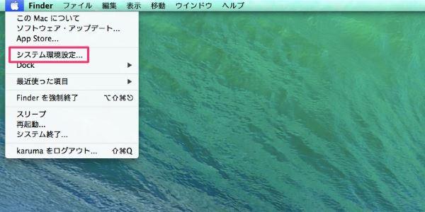 Mac スリープ モード