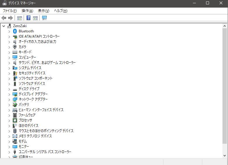 windows10 デバイスマネージャー