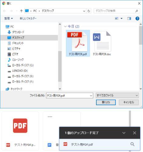 解除 pdf パスワード 【Python】pdfファイルのパスワードを解除しよう!│Python初心者の備忘録
