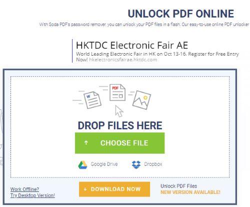 PDF 解除 オンライン
