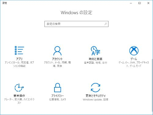 Windows 更新 Windows 10