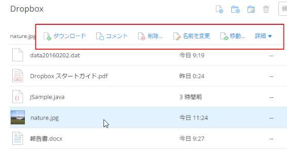 Dropbox ダウンロード