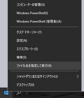 Windows Defender レジストリエディター