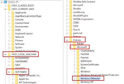 Windows 保護 情報
