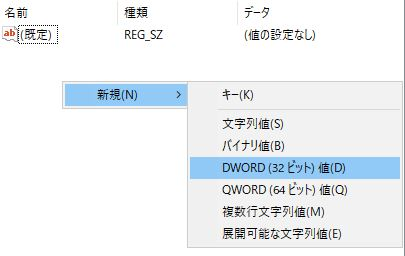 Windows 保護 新規