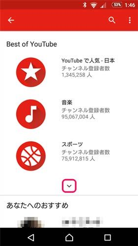 Best of YouTube ライブ