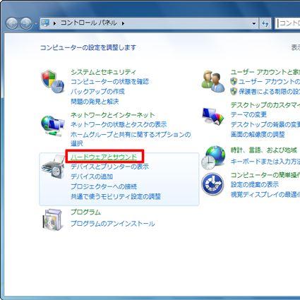 Windows スリープ モード ハードウェア
