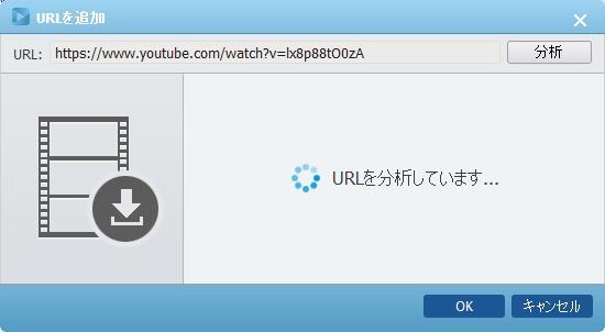 URL解析中