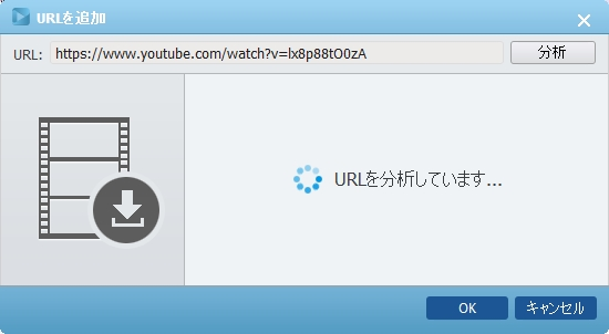 URL 解析