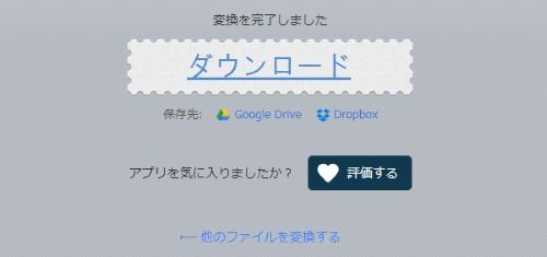 Audio Extractor ダウンロード