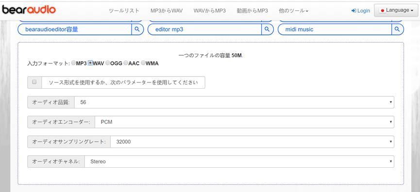 WAC AAC 形式