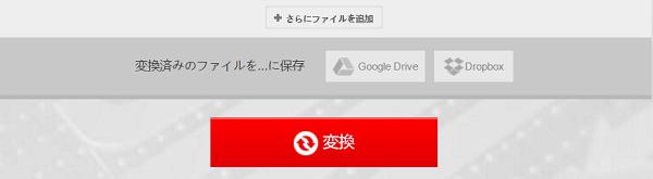 変換したいWMAファイルを選択