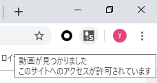 m3u8 動画 ゲッター