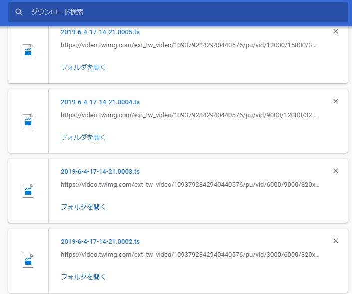 m3u8 TS 連番ファイル