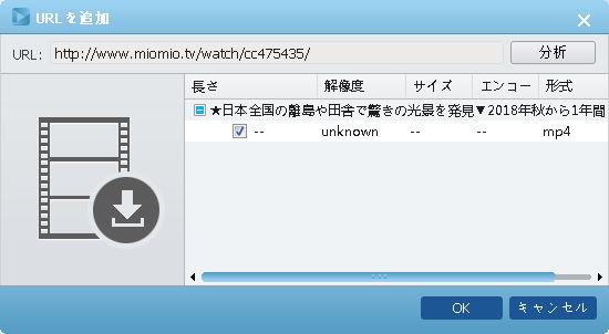 MioMio動画
