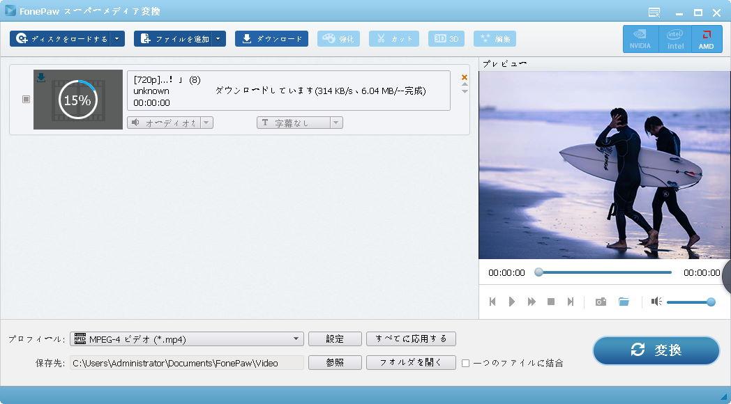 動画ダウンロード