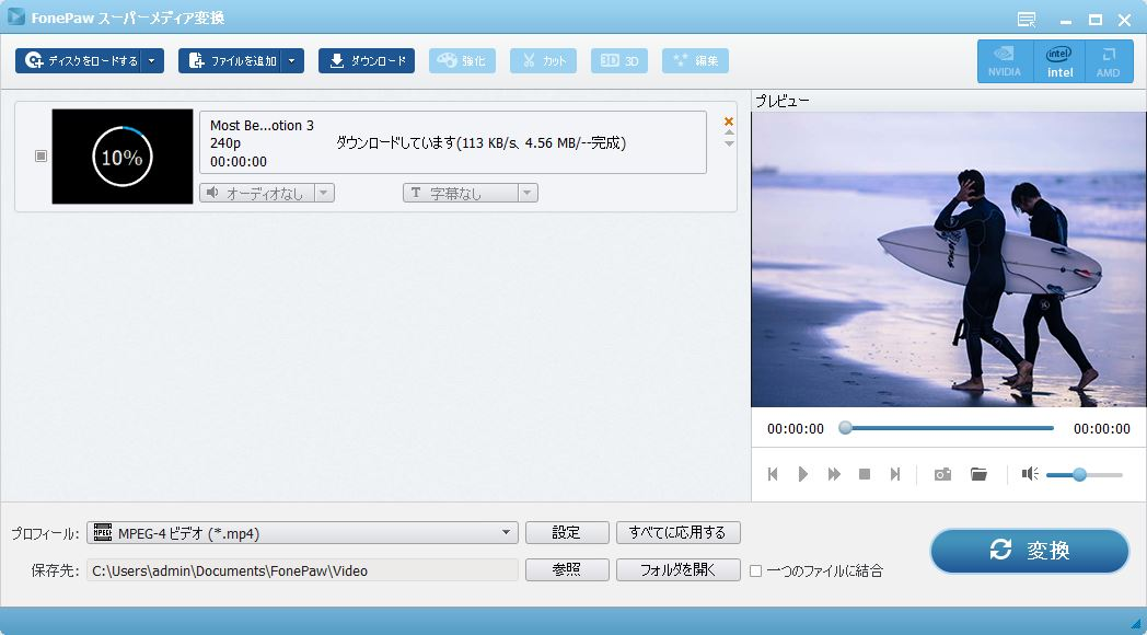 Pornhub 動画 ダウンロード