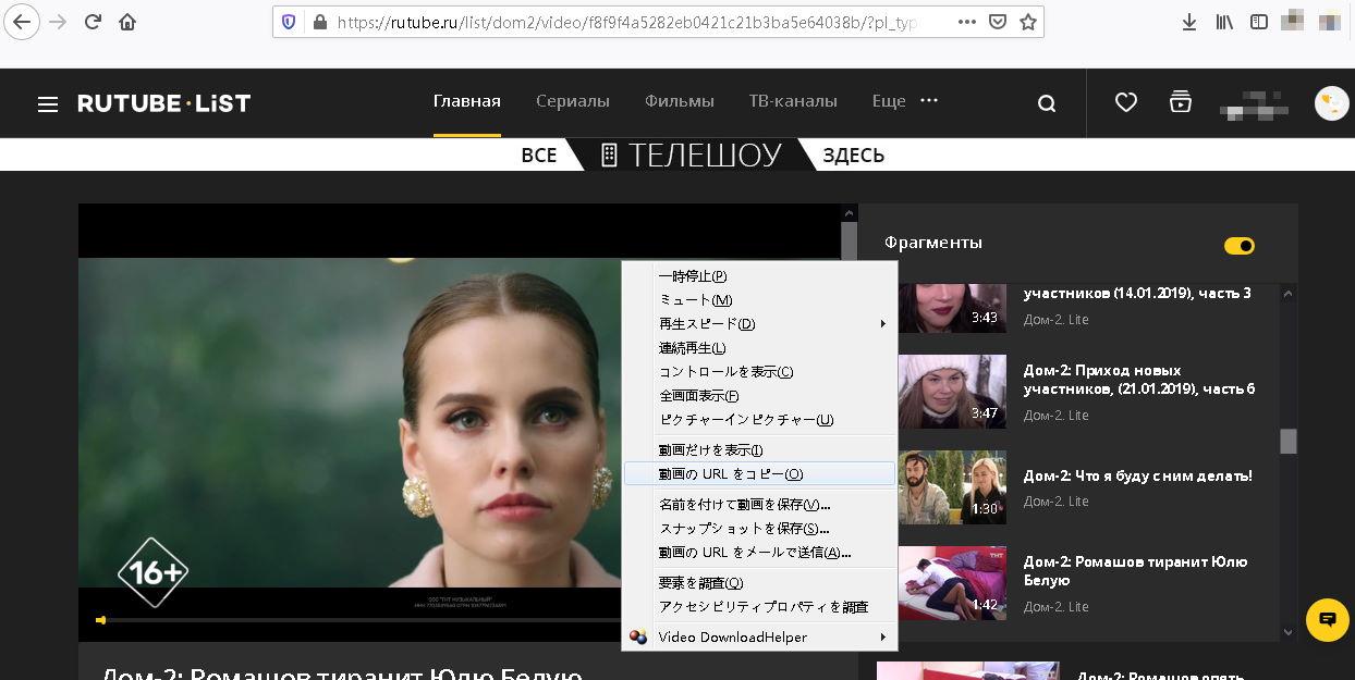 RuTube動画URL
