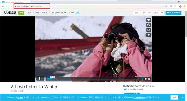 Viemo ビデオ URL コピー