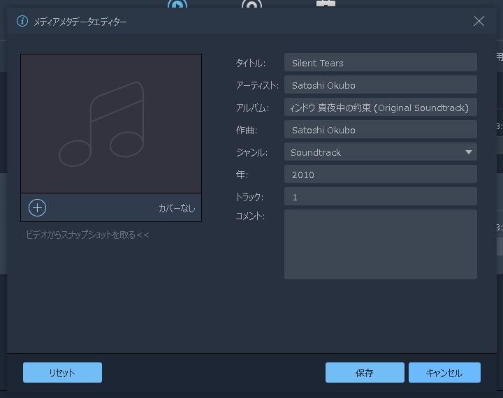 MP3画像削除