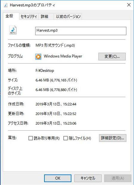 MP3に変換 ファイル サイズ